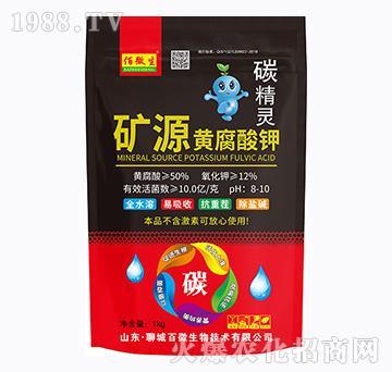 矿源黄腐酸钾-碳精灵-佰微生