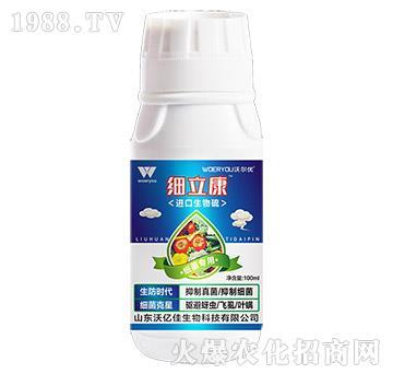 进口生物硫-细立康-沃亿佳