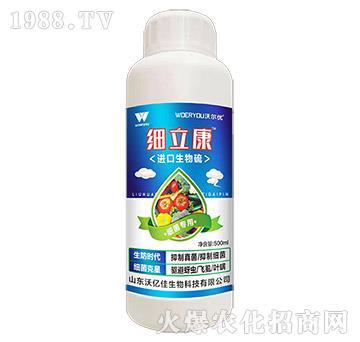 进口生物硫-细立康(500ml)-沃亿佳