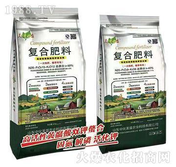 高活性黄腐酸双钾螯合肥-中化美盛