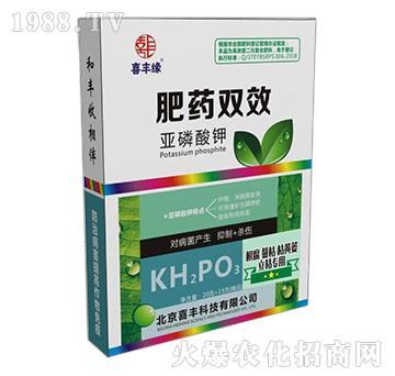 根腐蔓枯枯黄萎立枯专用-亚磷酸钾-肥药双效-喜丰