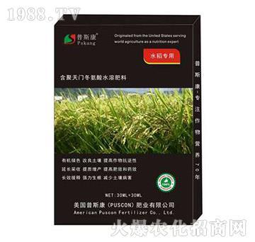 水稻专用含聚天门冬氨酸