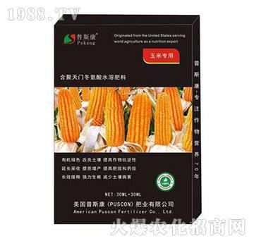 玉米专用含聚天门冬氨酸