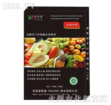瓜类专用含聚天门冬氨酸