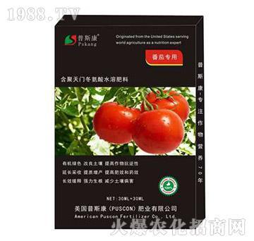 番茄专用含聚天门冬氨酸