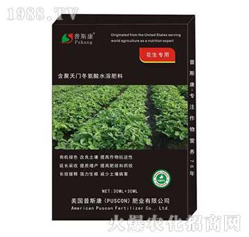 花生专用含聚天门冬氨酸