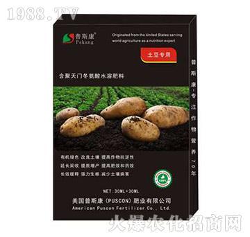 土豆专用含聚天门冬氨酸