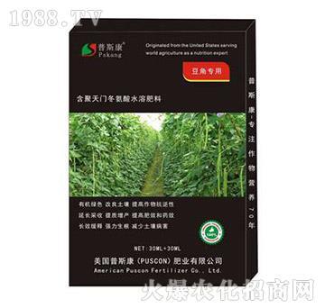 豆角专用含聚天门冬氨酸
