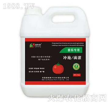 番茄专用冲施滴灌肥-普