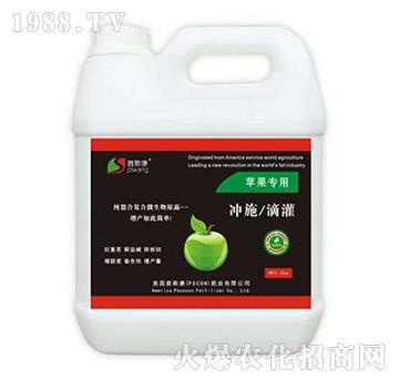 苹果专用冲施滴灌肥-普斯康