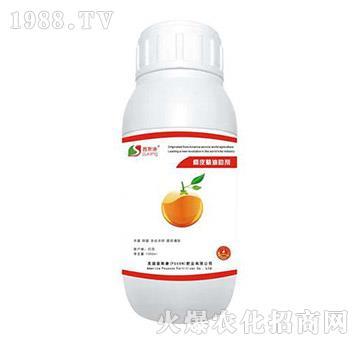 橙皮精油助剂-普斯康