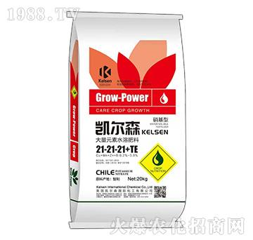 硝基型大量元素水溶肥料21-21-21+TE-凯尔森