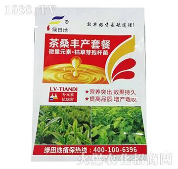 茶桑丰产套餐-绿田地