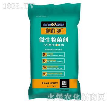 黄腐酸微生物菌剂-秸秆源(5亿活菌)-万瑞生态
