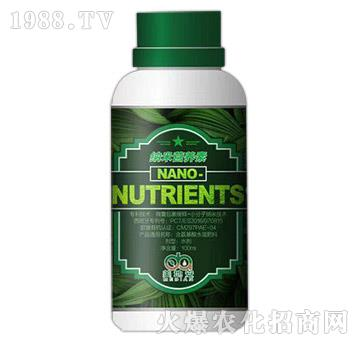 纳米营养素-美地安