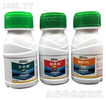 深海鱼蛋白-猛多收(50ml)-胜尔