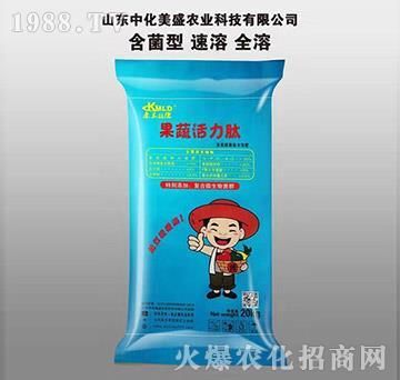 颗粒水溶肥-果蔬活力肽-中化美盛