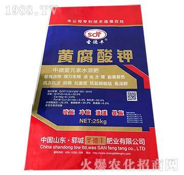 黄腐酸钾-中微量元素水溶肥-圣德丰