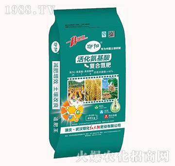 活化氨基酸18-7-8-复合氮肥-红太阳