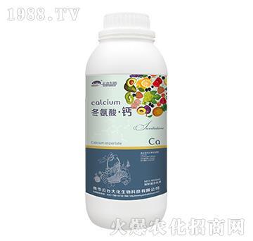 冬氨酸・钙-云台大化