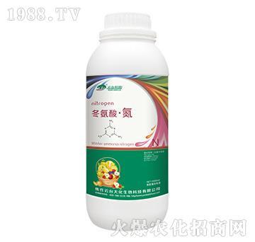 冬氨酸・氮-云台大化