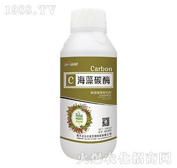 海藻碳酶-云台大化