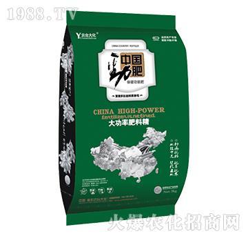 大功率肥料精-中国劲肥