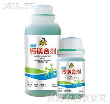 海藻钙镁合剂-巴斯福