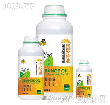 天然橙皮精油-巴斯福