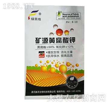 矿源黄腐酸钾-绿田地