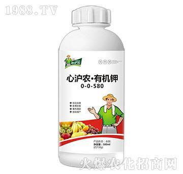 心滬農·有機鉀0-0-580-心滬農
