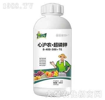 心滬農·超磷鉀0-400-500+TE-心滬農
