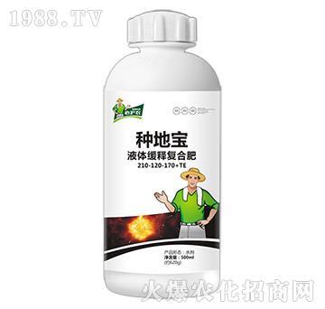 液体缓释复合肥210-120-170+TE-种地宝