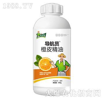 橙皮精油-導航員-心滬農