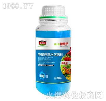 中量元素水溶肥料-稀土型糖醇钙-贝德乐