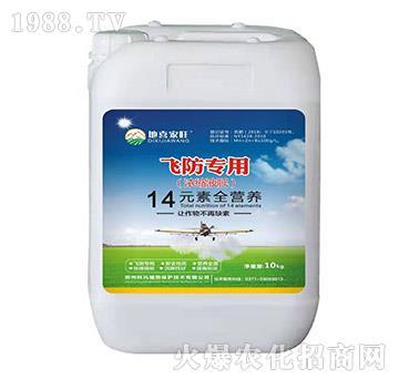 飛防專用14元素全營養濃縮液肥(10kg)-地喜家旺-科汛