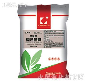 复合菌群-艾沐茵-中钾盐国际
