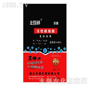 活性腐植酸复合肥料15-15-15-保得利-中磷化肥