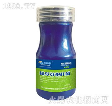 枯草芽孢桿菌-施霜藍-藍草帽生物