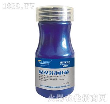 枯草芽孢桿菌-施灰藍-藍草帽生物