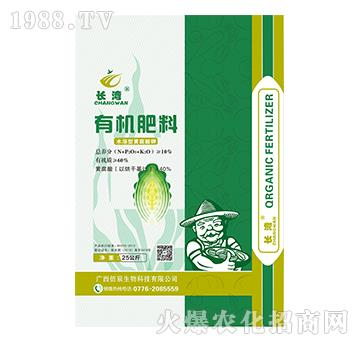 水溶型黄腐酸钾有机肥料-长湾-佰辰生物