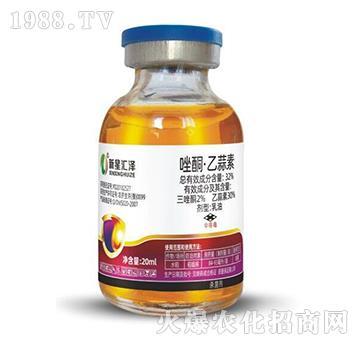 32%唑酮・乙蒜素-新