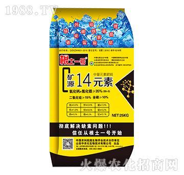 25kg中量元素肥-礦源14元素-根土1號-中農化