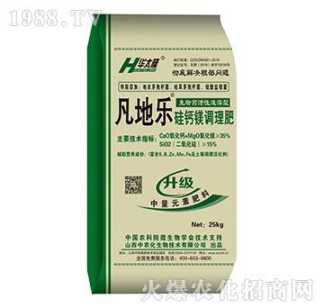 硅鈣鎂調理肥-凡地樂-中農化
