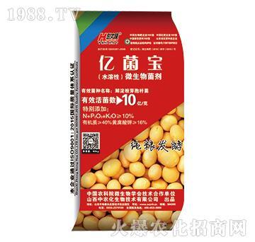 微生物菌劑(水溶性)-億菌寶-華太隆-中農化