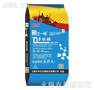 25kg多肽酶顆粒水溶肥15-15-15-根土一號-中農化