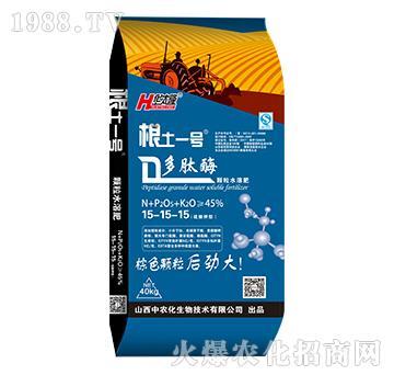 40kg多肽酶顆粒水溶肥15-15-15-根土一號-中農化