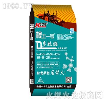 40kg多肽酶顆粒水溶肥15-5-25-根土一號-中農化