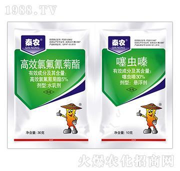 5%高效氯氟氰菊酯+5
