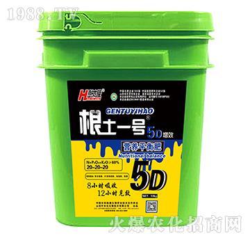 10kg营养平衡肥-根土一号-中农化